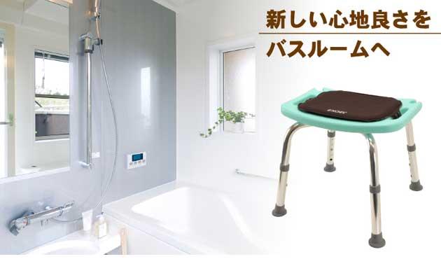 エクスジェル 浴室クッション