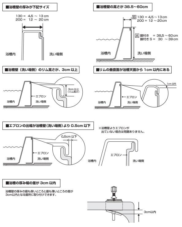 パナソニック 入浴グリップ ユクリア UB専用コンパクト130脚付S PN-L12313A・D・BR