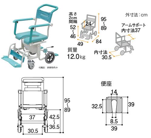 シャワーキャリー トイレットタイプ 後輪固定車 CAK-410 お風呂・トイレ用車椅子のサイズ