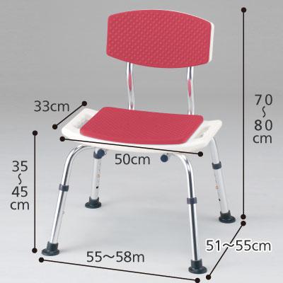 愛ふるシャワーベンチ 一般タイプ 背付き介護用風呂椅子のサイズ
