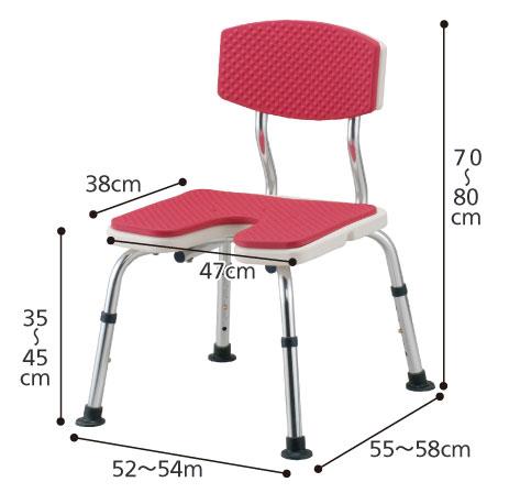 愛ふるシャワーベンチ U字型タイプ 背付き介護用風呂椅子 のサイズ