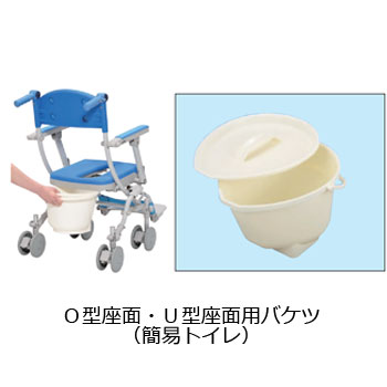 ウチエ シャトレチェアC四輪自在 トイレでも使えるシャワーキャリー・水まわり用車椅子