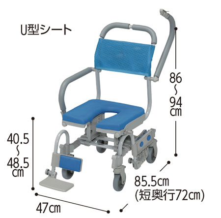 ウチエ シャワーラク四輪自在V シャワーキャリー・入浴用車椅子 のサイズ