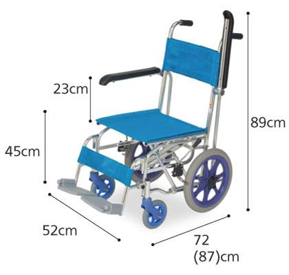 愛ふるチェア(折りたたみ式)入浴兼用介護車椅子