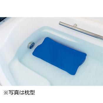 入浴サポートクッション2 台形タイプ(1126-C) お風呂用クッション