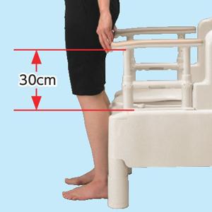 ポータブルトイレFX-CP<ちびくまくん> ひじ掛け高さ30cm