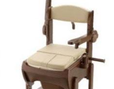 椅子としても使用可