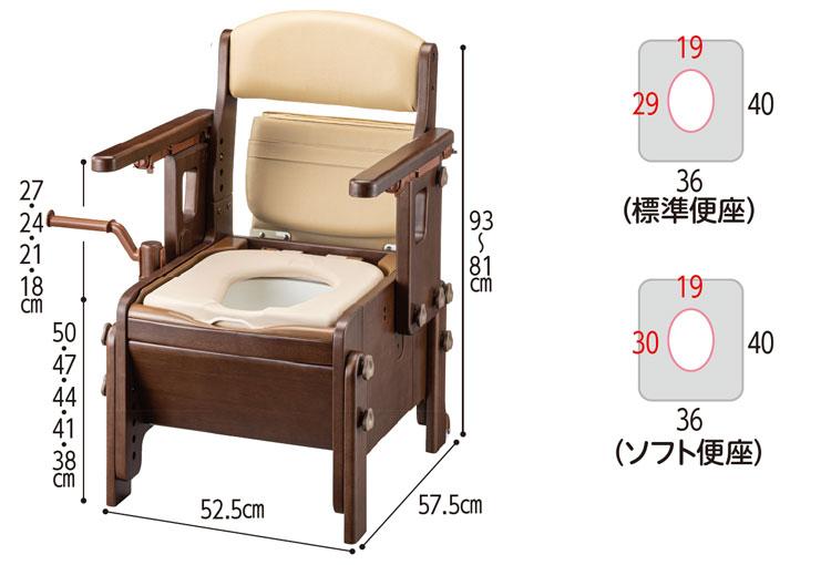 安寿 家具調スマートトイレNEOはねあげタイプ 家具調ポータブルトイレ のサイズ