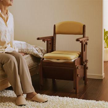 安寿 家具調スマートトイレNEOはねあげタイプ 家具調ポータブルトイレ