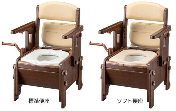 安寿 家具調スマートトイレNEOはねあげタイプ 家具調ポータブルトイレ のカラー