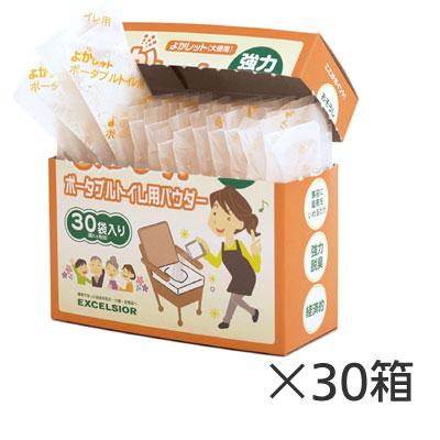 ポータブルトイレ用消臭パウダー よかレットパウダー 1ケース(30枚入り×30箱) の容量