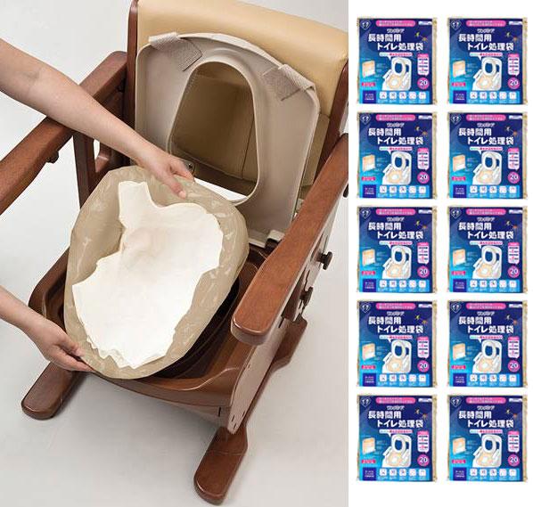 ワンズケア 長時間用トイレ処理袋 1ケース(20枚入り×10個) ポータブルトイレ専用排せつ処理袋