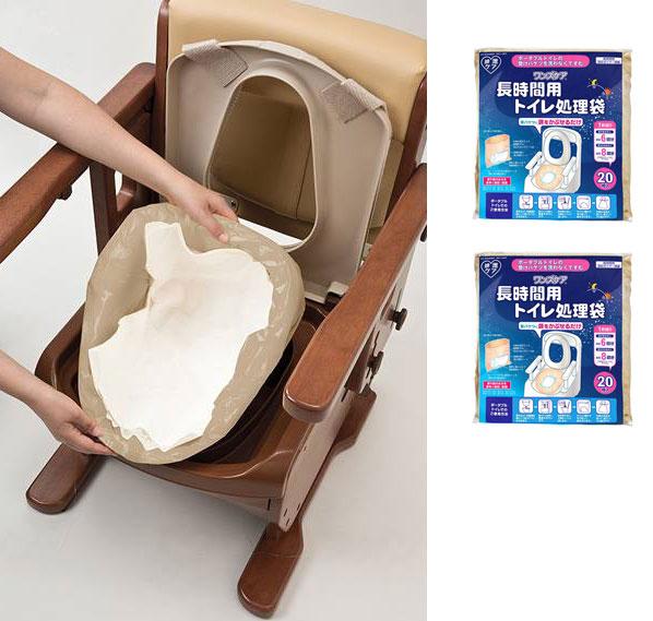ワンズケア 長時間用トイレ処理袋 20枚入り×2個 ポータブルトイレ専用排せつ処理袋