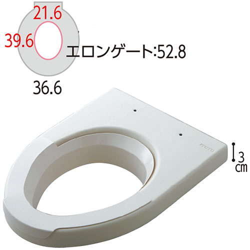 TOTO 補高便座 補高3cm エロンゲート 穴・大型サイズ EWC451Sの説明