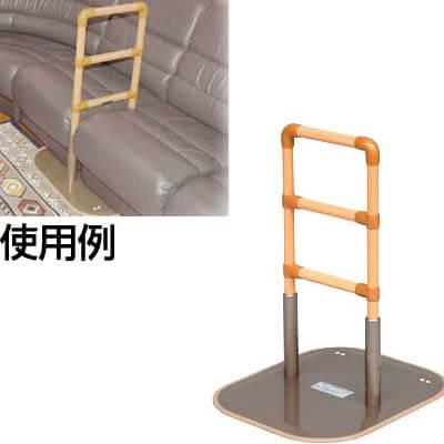 立ち上がり補助手すり たちあっぷ CKA-01 使用場所:ソファー・ベッド・椅子など
