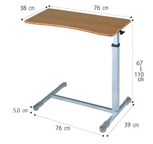 ベッドサイドテーブルSL2のサイズ