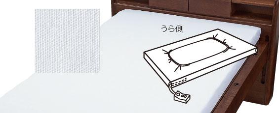 床周り3点セット2 ベッドパッド+ボックスシーツ2枚 レギュラー195cmの説明
