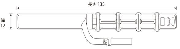 テイコブ移乗用介助ベルト AB31の説明