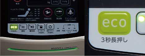 エアマスター ビッグセル インフィニティ 900 CR-555の説明