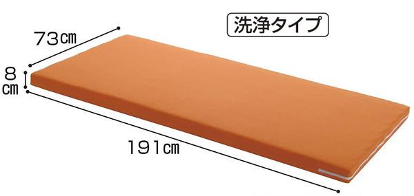 DUO WAVEマットレス 洗浄タイプ MB-5203SS 幅73cm
