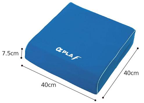 アルファプラFクッション 撥水・防水カバータイプ(青) のサイズ