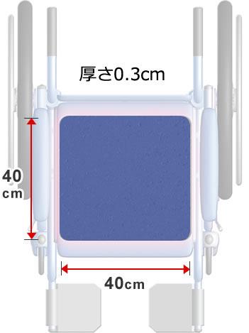 車いす用ゼオシーター K-M 3枚セット 消臭すべり止めマット