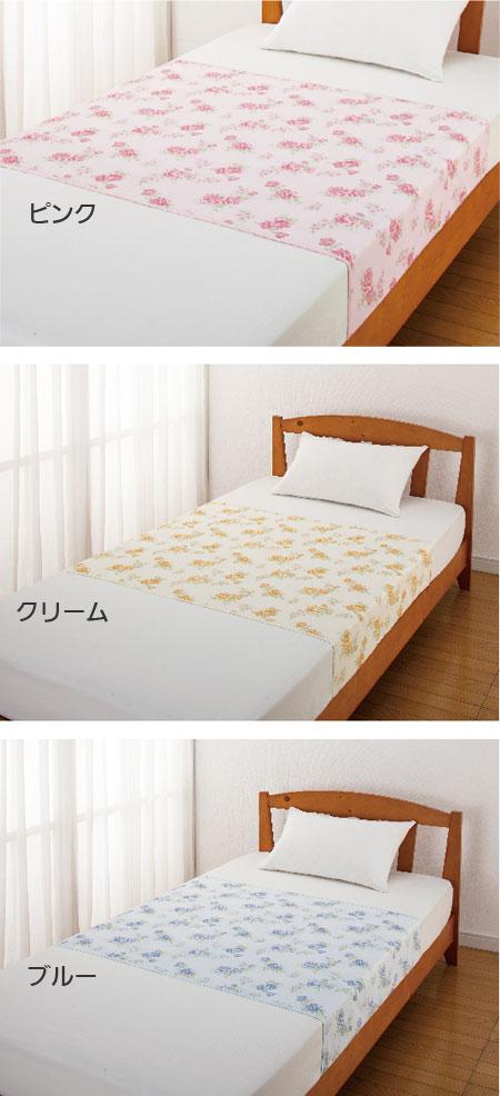 日本製 花柄プリント防水シーツ(大) 38942 洗い替えにうれしい2枚組のカラー(色)