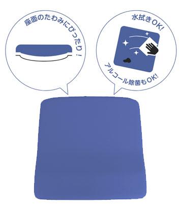 車いす用クッション COTEMALI (コテマリ)座面クッション C-40/C-38 S(厚み7cm)の説明