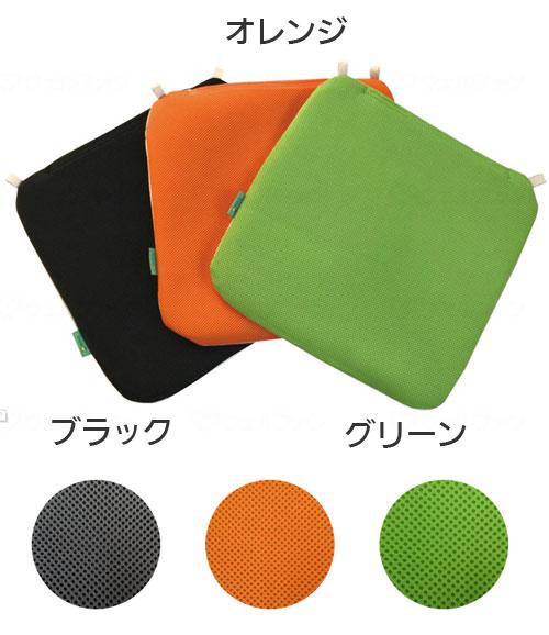 どこでも防水座布団のカラー(色)