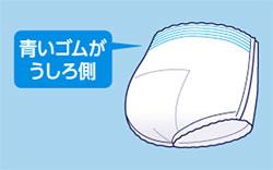 ライフリー 超うす型下着感覚パンツ 1ケース(3袋)吸水量300cc 紙パンツ・大人用オムツ