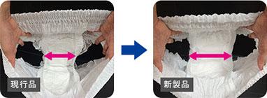 ライフリー 尿とりパッドなしでも長時間安心パンツ 1ケース(4袋)吸水量1000cc 紙パンツ・大人用オムツ