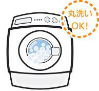 ナーシングラック ひじあて(2個1組)NR-07 床ずれ防止医療用羊毛の説明