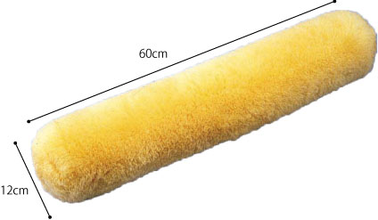ナーシングラッグ 体位変換ラグ NR-12の説明