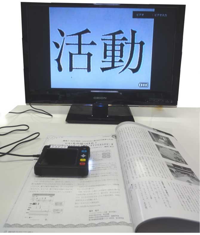 自宅のテレビに接続可能