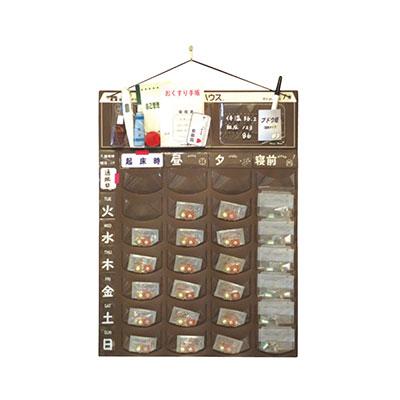 おくすりハウス Wプラス 1週間1日4回用 お薬カレンダー