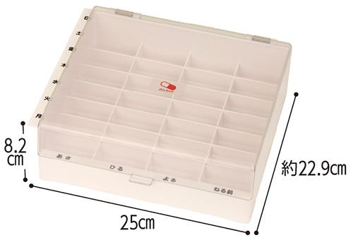 Myカルテくすり整理キープケース HEC03 1日4回分×1週間 くすりケースの寸法図