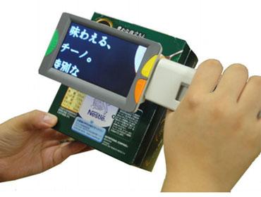 携帯型電子ルーペ ハンドズーム RS430Xの説明