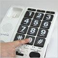 難聴者・高齢者用電話機 ジャンボプラス HD60Jの説明