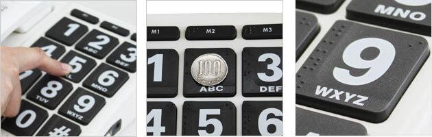 難聴者・高齢者用電話機 ジャンボプラス HD60Jは大きなダイヤルボタン