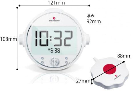 多機能デジタル式目覚まし時計 ベルマン アラームクロック プロ BE1370の説明