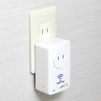 見守りコンセントWiFi-Plug 消費電力で高齢者の安否確認
