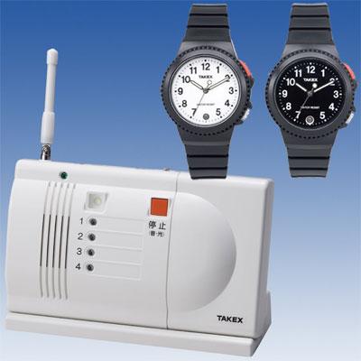 緊急呼び出しセット 腕時計送信機 卓上型受信機セット FES-111(T)