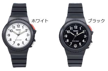 時計のカラー