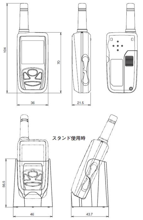 携帯型受信機のサイズ
