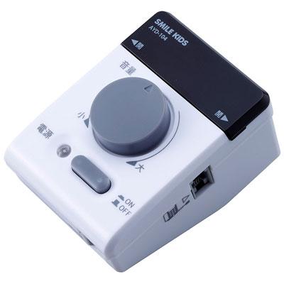 電話の拡声器3 AYD-104