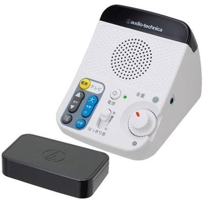 赤外線コードレススピーカーシステム AT-SP450TV