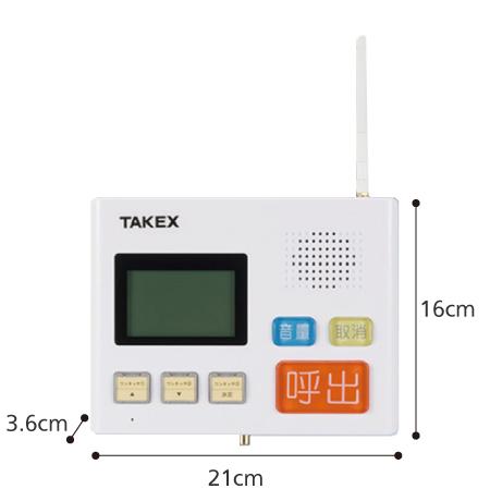多機能型緊急通報装置 HEC-610 高齢者見守りのサイズ