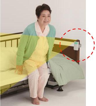 非接触型離床センサー 温度deキャッチの説明
