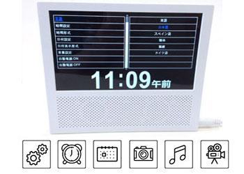 サンテック デジタルクロック&フォトフレーム SAC0700 服薬支援・お薬時間お知らせ