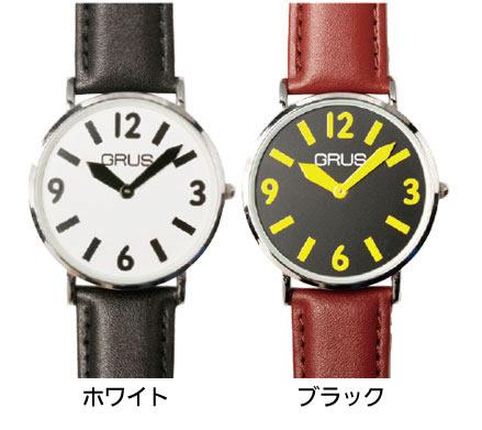 GRUS(グルス) ロービジョンウォッチ 弱視者にも見やすい配色・針の腕時計の寸法図